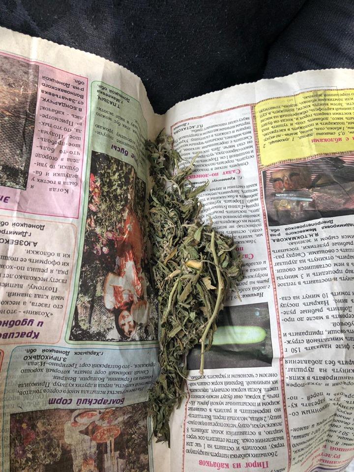 У Баришівському районі затримали чоловіка із коноплями -  - 57343556 388818018380887 5802925408772947968 n