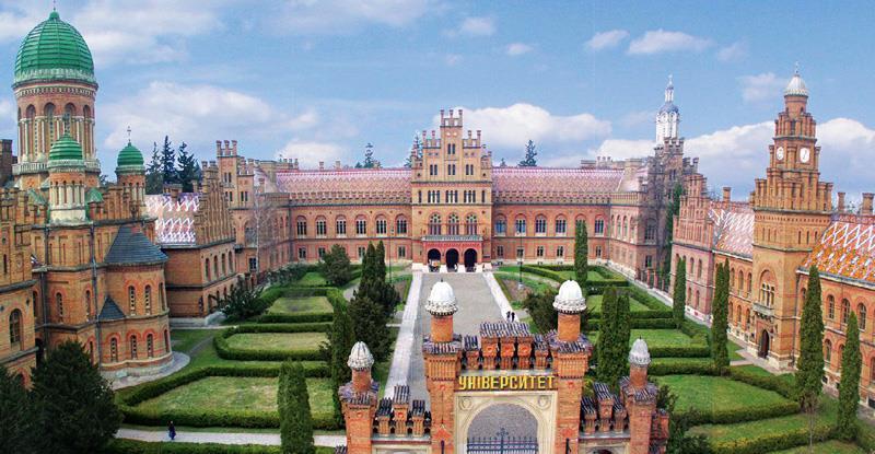 57387405_1236733859840633_9222618454777921536_n Найкрасивіші палаци України