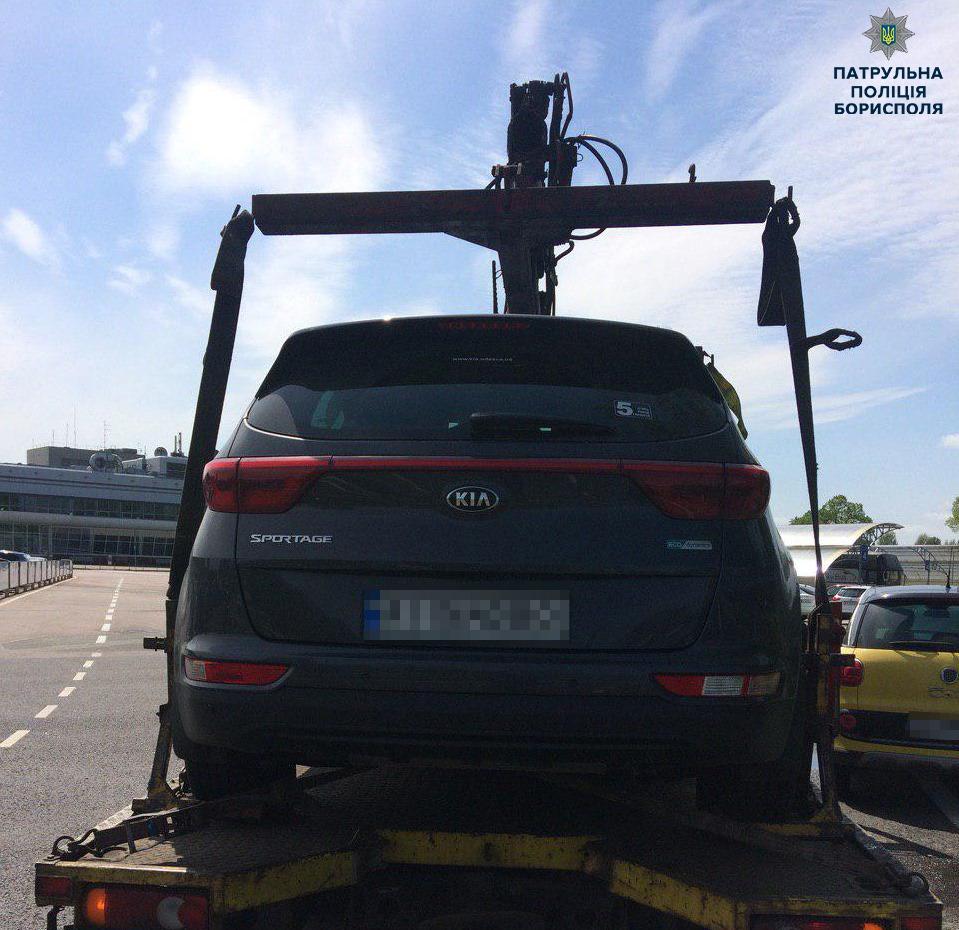 Неправильно припарковані автомобілі опинилися на арештмайданчику -  - 57407363 2392249504330171 1618726122495672320 n