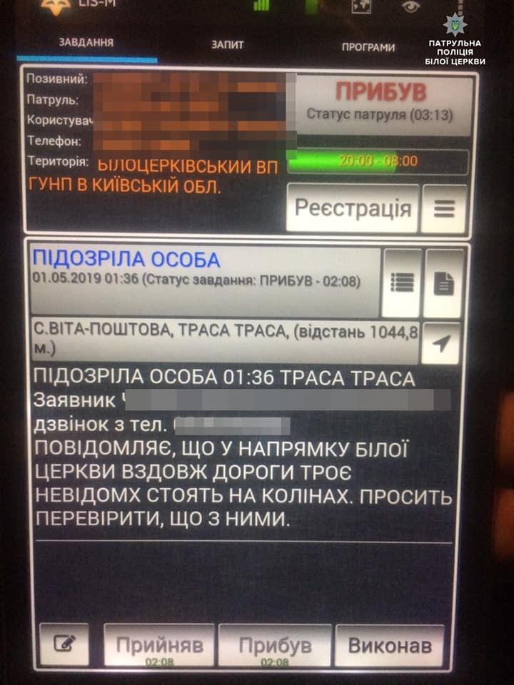 58772288_1311022099064847_6318193047590928384_n Діти стояли на трасі Київ – Одеса через відсутність грошей на проїзд