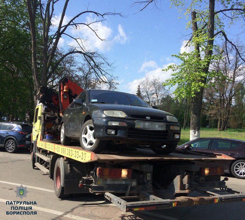 Неправильно припарковані автомобілі опинилися на арештмайданчику -  - 58873522 2392249607663494 433278899275694080 n