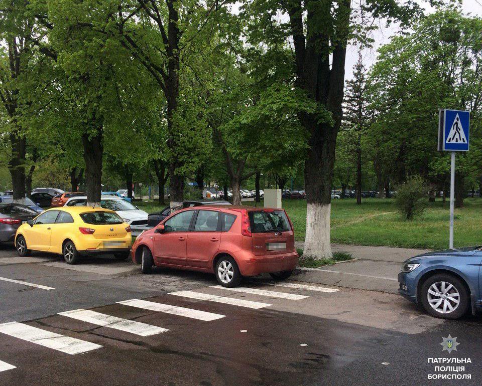 Неправильно припарковані автомобілі опинилися на арештмайданчику -  - 59039615 2392249524330169 7057818636806782976 n