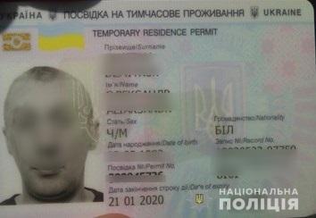 На Київщині затримали іноземця за зґвалтування - зґвалтування, Горенка - 59144723 2242773339111159 9107293321545383936 n