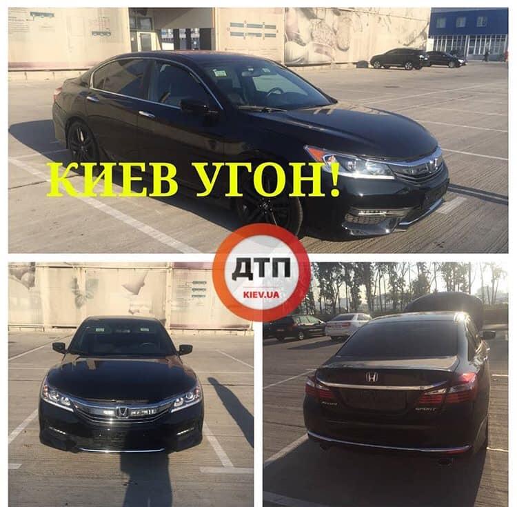 У Софіївській Борщагівці шукають авто - угон, авто - 59447120 2194195417337470 7758418701472235520 n