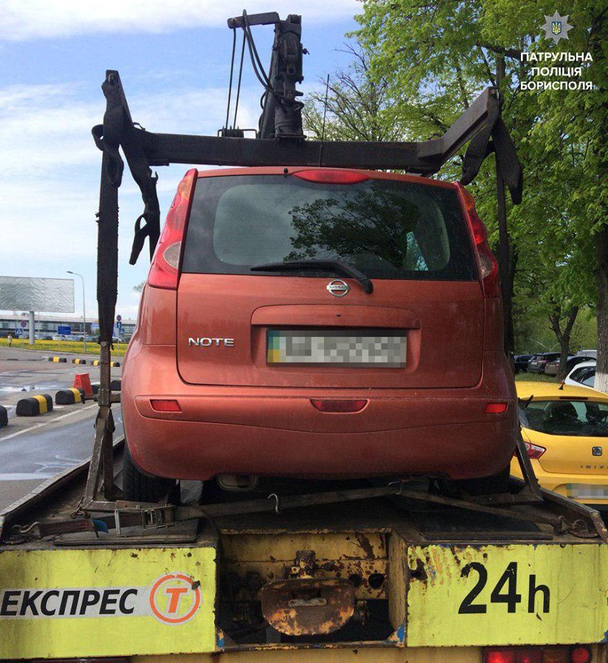 Неправильно припарковані автомобілі опинилися на арештмайданчику -  - 59592906 2392249554330166 2885947796454637568 n