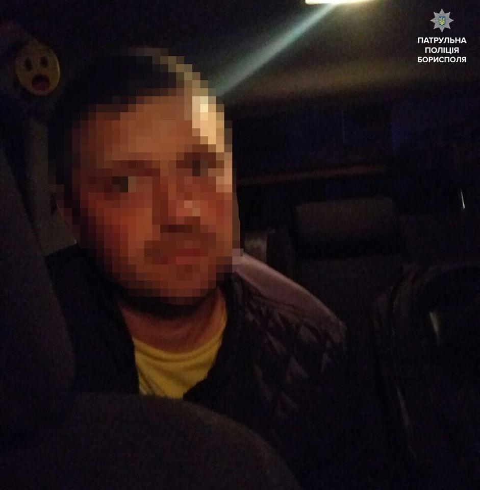 59607221_2392056191016169_991607394872066048_n П'яний водій на ретро авто їздив Борисполем