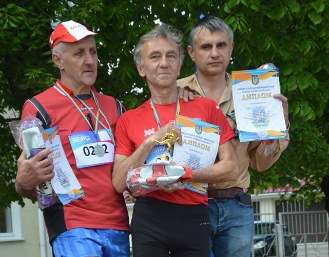Легкоатлети різного віку пробіглися Борисполем -  - 59774322 1212981902191899 5709553481182871552 n