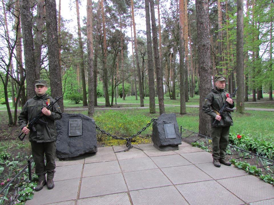 До дня пам'яті та примирення у Славутичі провели мітинг -  - 59908735 2203855606364007 6205322208995180544 n