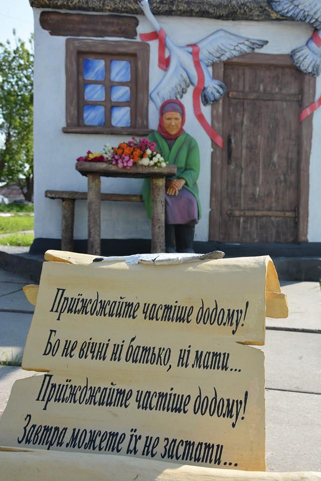 59925863_434427627345711_2138329724072493056_n У Миронівці створено монумент Матері