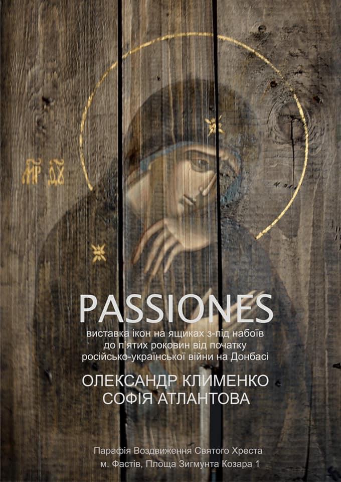 59964533_1985133088282305_3372988098454487040_n-2 У Фастівському костелі відкрилась виставка ікон, намальованих на ящиках з-під набоїв