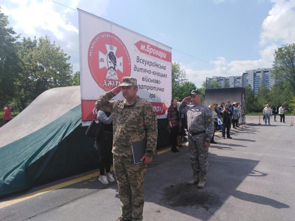 У Броварах пройшов етап всеукраїнської військово-патріотичної гри -  - 59973201 293380998240268 6839276944006053888 n
