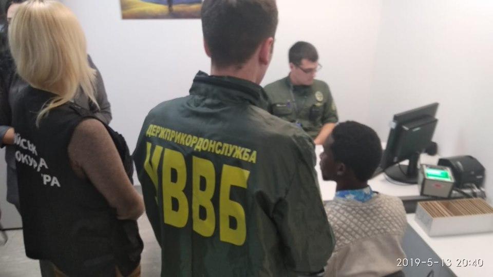 Іноземці порушують закон, щоб потрапити до України -  - 60055637 577508482735724 2421682550679273472 n