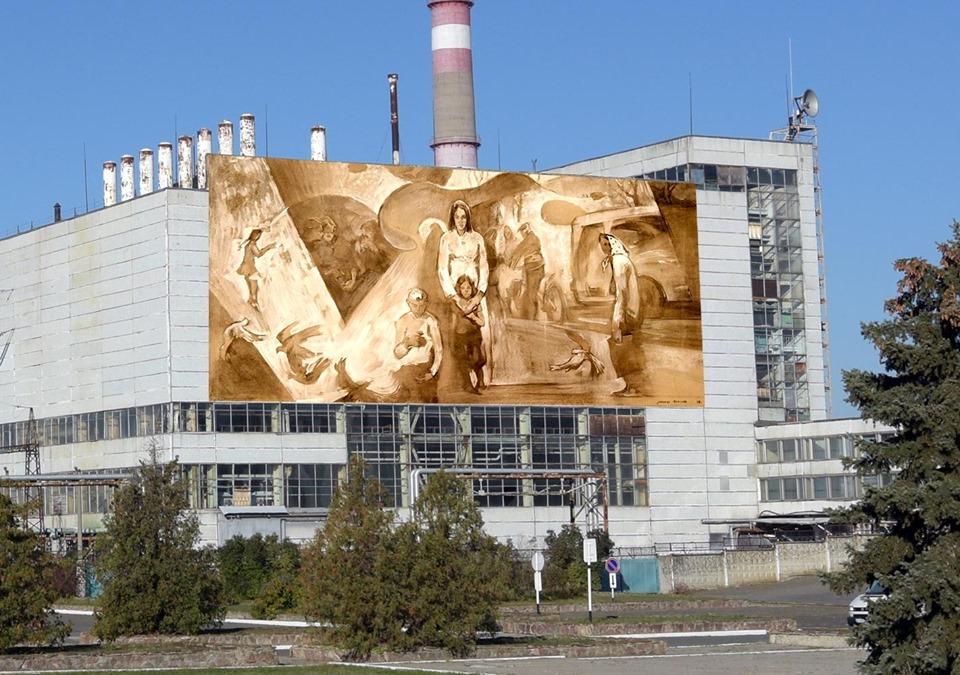 Конкурс на кращий ескіз муралу на Чорнобильській АЕС -  - 60125721 1278347865652140 3705553210094649344 n