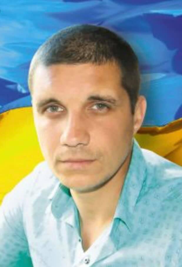 Васильківчанину посмертно присвоєно звання Героя України