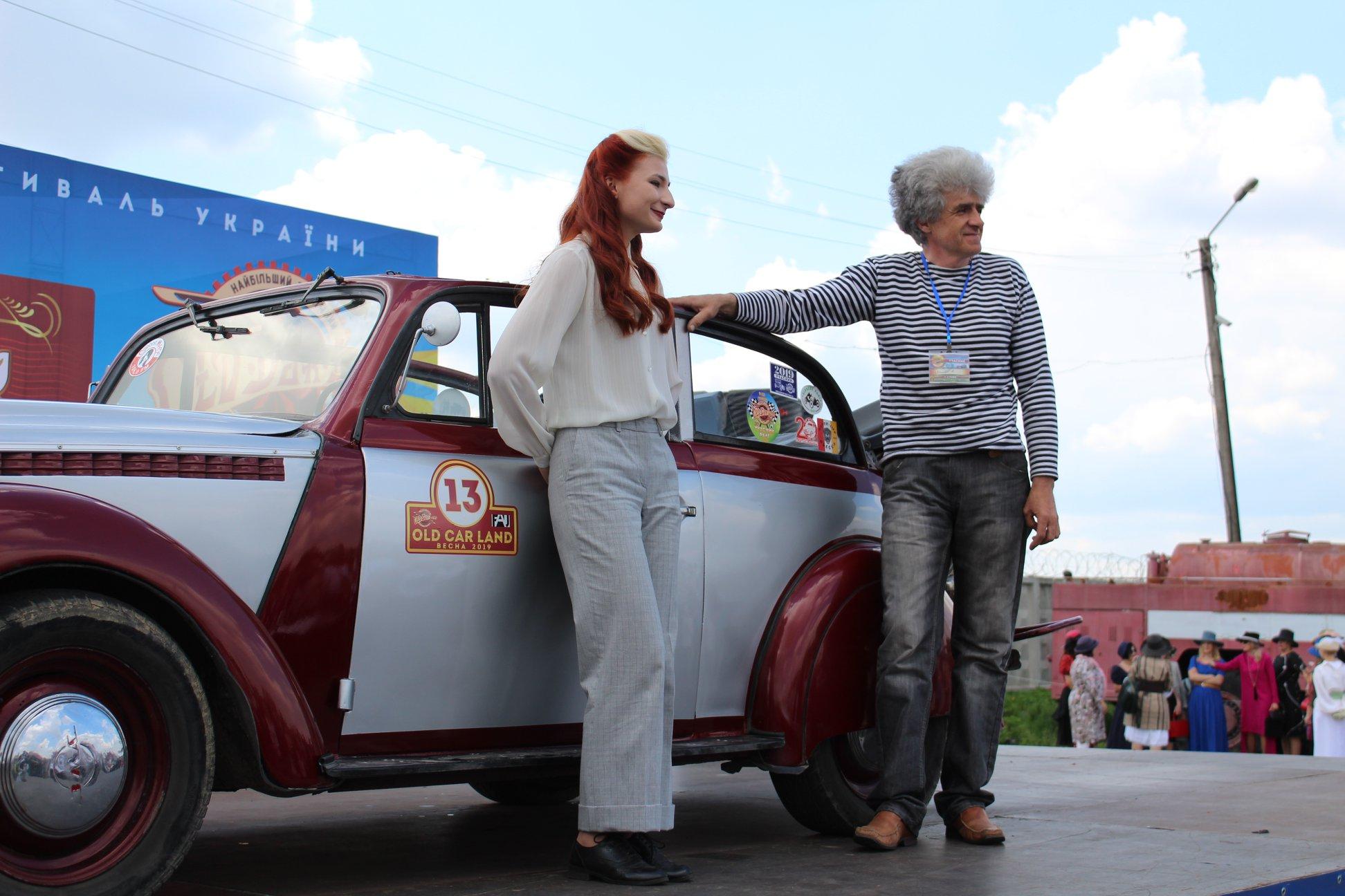 Ювілейний фестиваль ретро-автомобілів -  - 60357399 2179583988795561 2487793955769417728 o