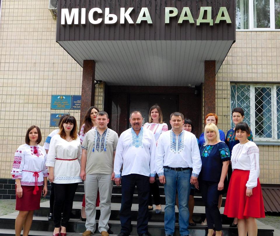 У Миронівці та Славутичі підтримали національну традицію в День вишиванки -  - 60358645 436790480442759 6245203548728983552 n
