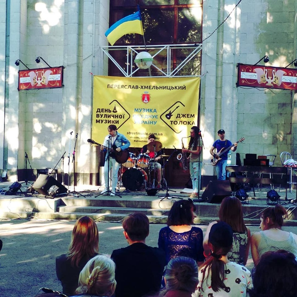 День вуличної музики у Переяславі-Хмельницькому (фото) -  - 60384816 2548599718700677 1895096917122088960 n