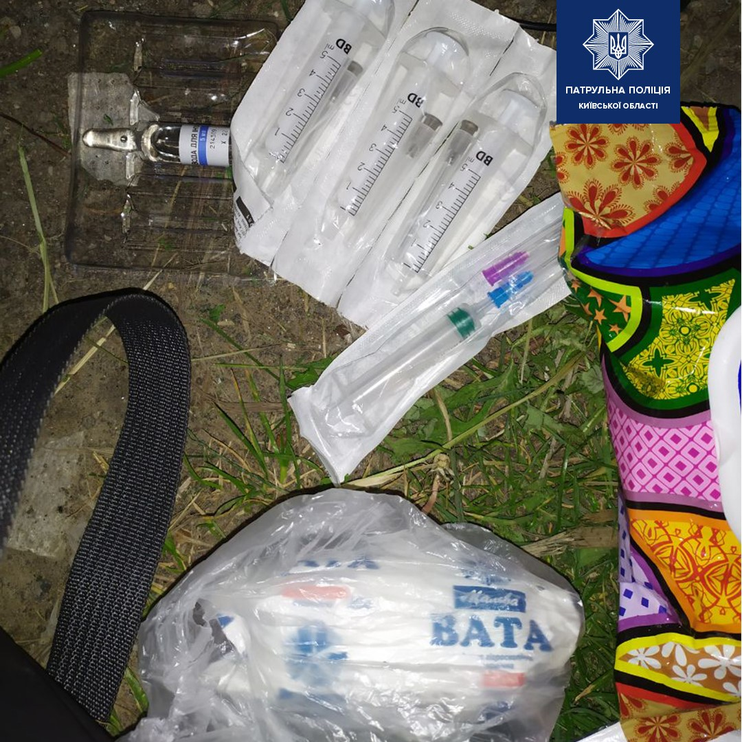 Наркотики та зброя: у Чайках затримали чоловіка - Поліція - 60396259 1406737986166457 1192129848735170560 o