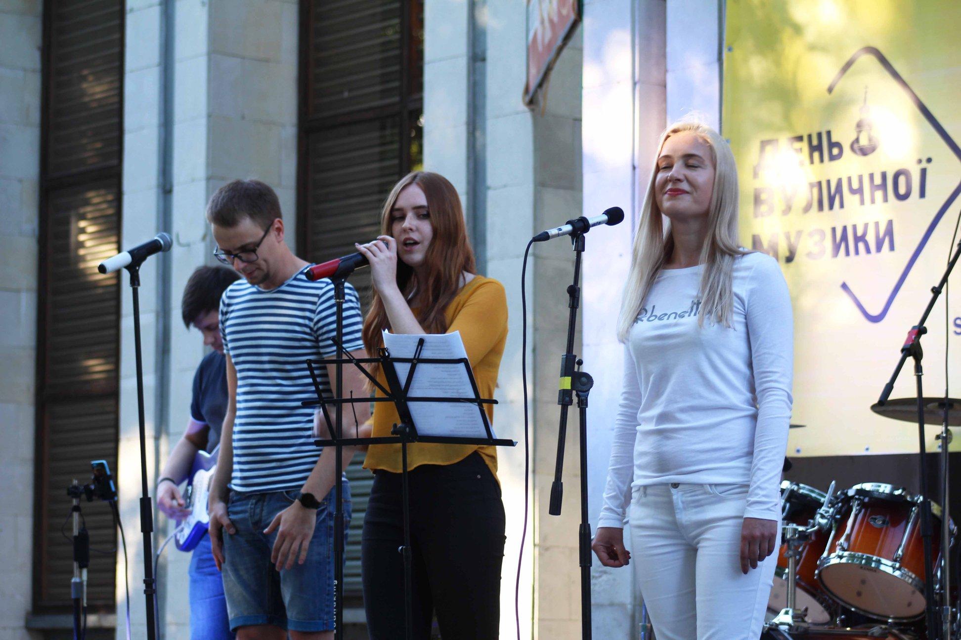 День вуличної музики у Переяславі-Хмельницькому (фото) -  - 60432599 2450366571649329 7070048994268807168 o