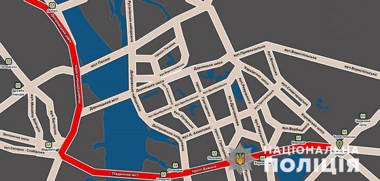 Затори у Києві: на яких вулицях обмежений рух - інавгурація, затори, водії, авто - 60576340