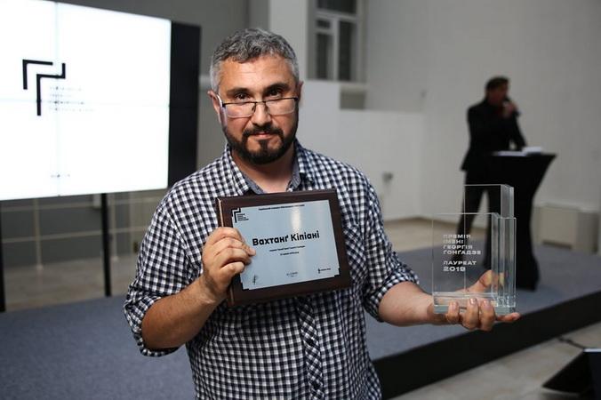Стало відомо, хто з журналістів отримав Премію Ґонґадзе -  - 60584590 1066739406857845 6358552017752817664 n