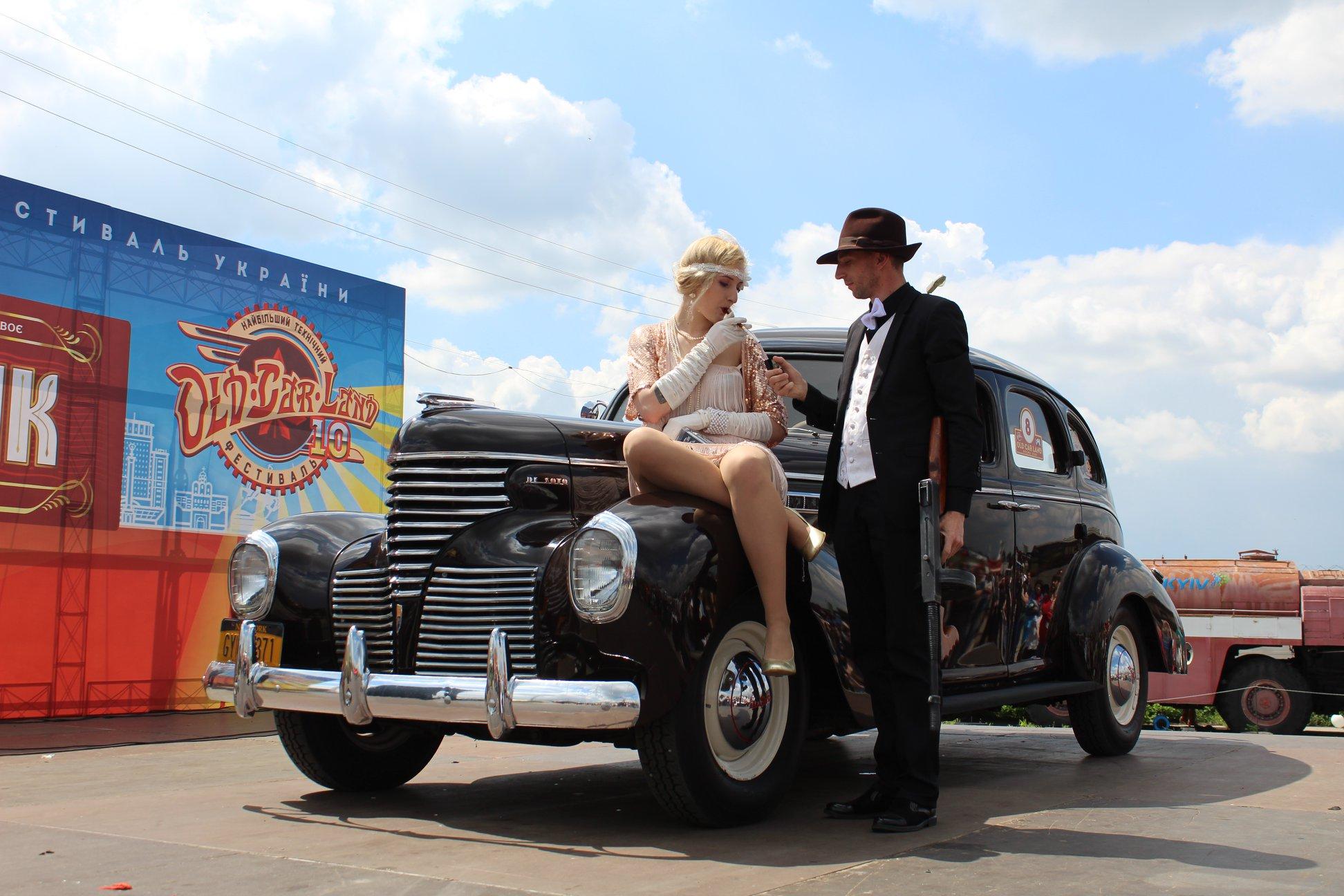 Ювілейний фестиваль ретро-автомобілів -  - 60596108 2179585515462075 1754004114712297472 o