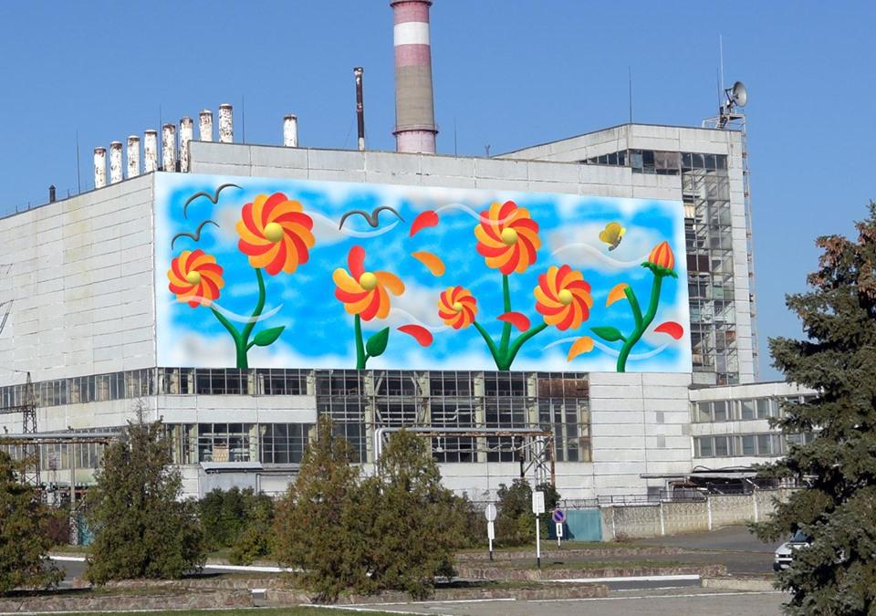 Конкурс на кращий ескіз муралу на Чорнобильській АЕС -  - 60662434 1278348158985444 4633911099794653184 n