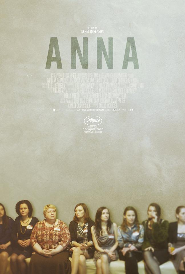 Короткометражна стрічка «Анна» поїде на 72-ий  Міжнародний кінофестиваль до Канн -  - 60716583 2363087743749164 5897102346378280960 n