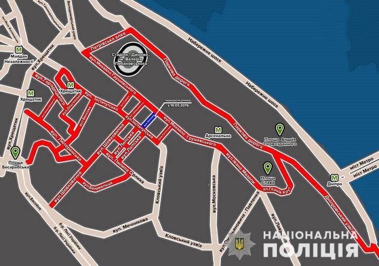 Затори у Києві: на яких вулицях обмежений рух - інавгурація, затори, водії, авто - 60749186