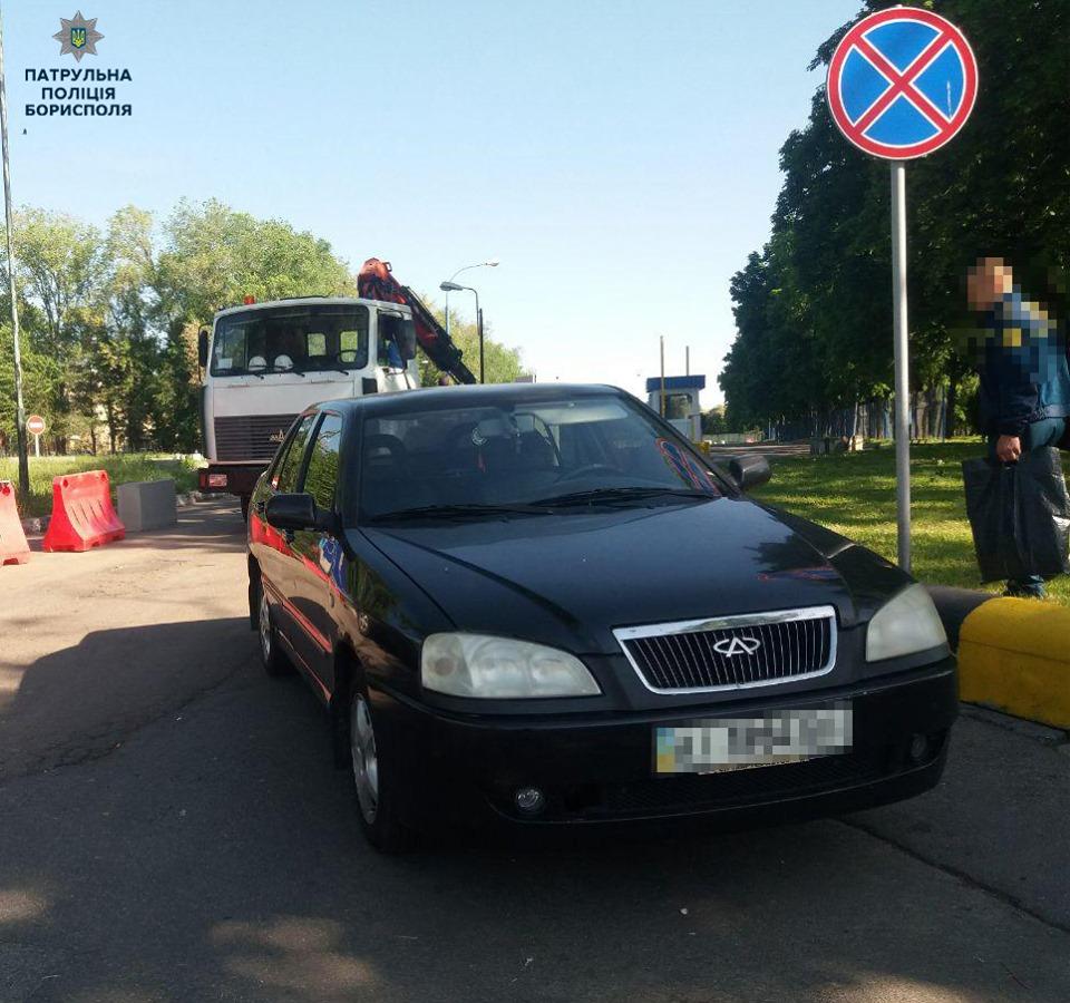60929197_2403648846523570_4720702012205826048_n У Борисполі евакуйовують неправильно припарковані авто