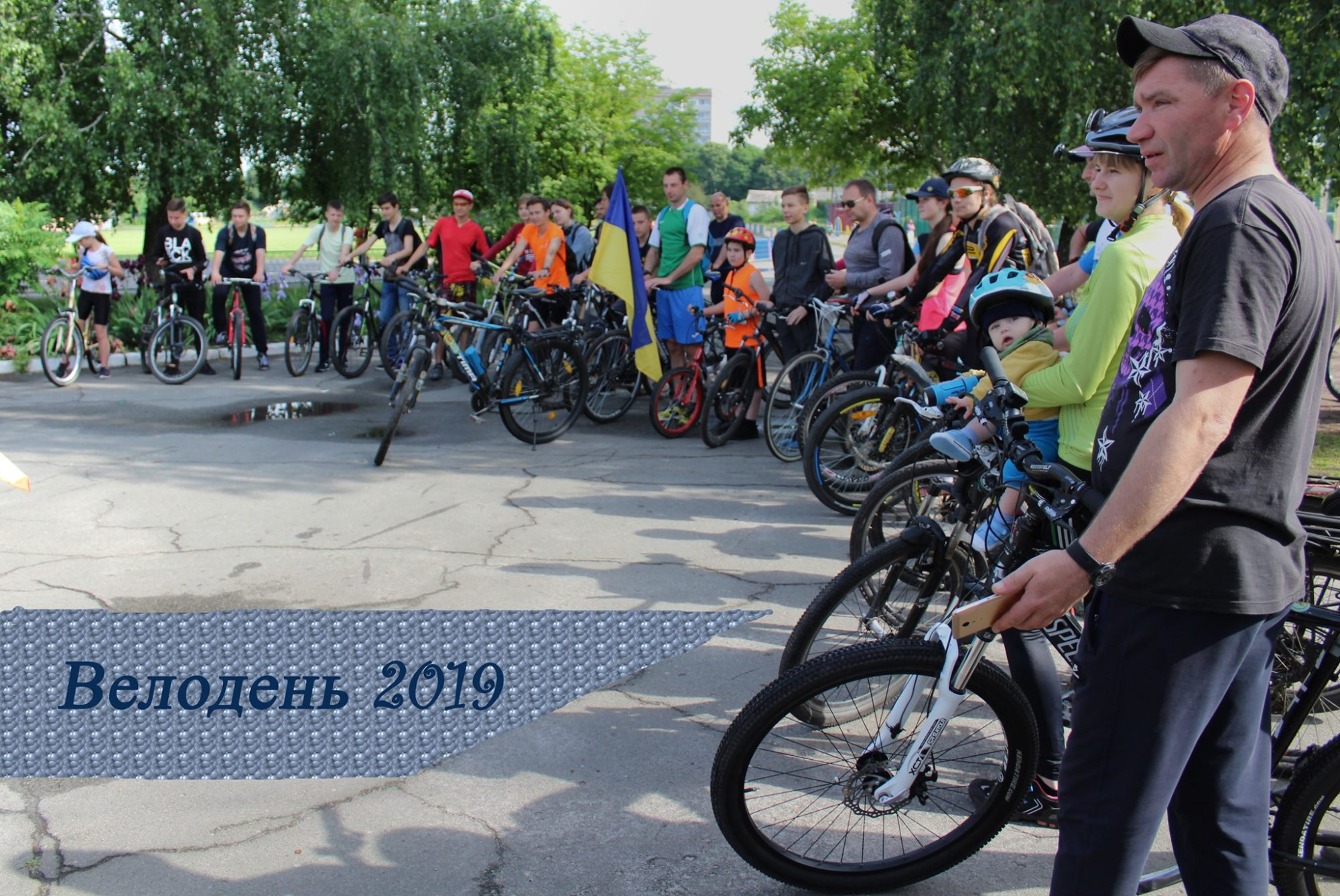 Велосипед – у маси! У Фастові відбувся Велодень - Фастів, велосипед - 61136553 2126926737425420 7839856800437370880 o 2000x1337