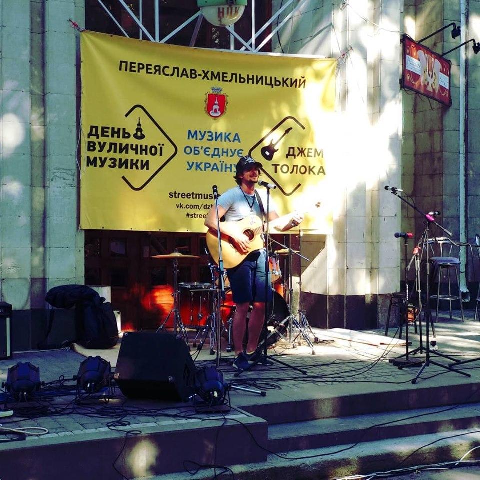 День вуличної музики у Переяславі-Хмельницькому (фото) -  - 61149337 2548599952033987 8934375374112948224 n