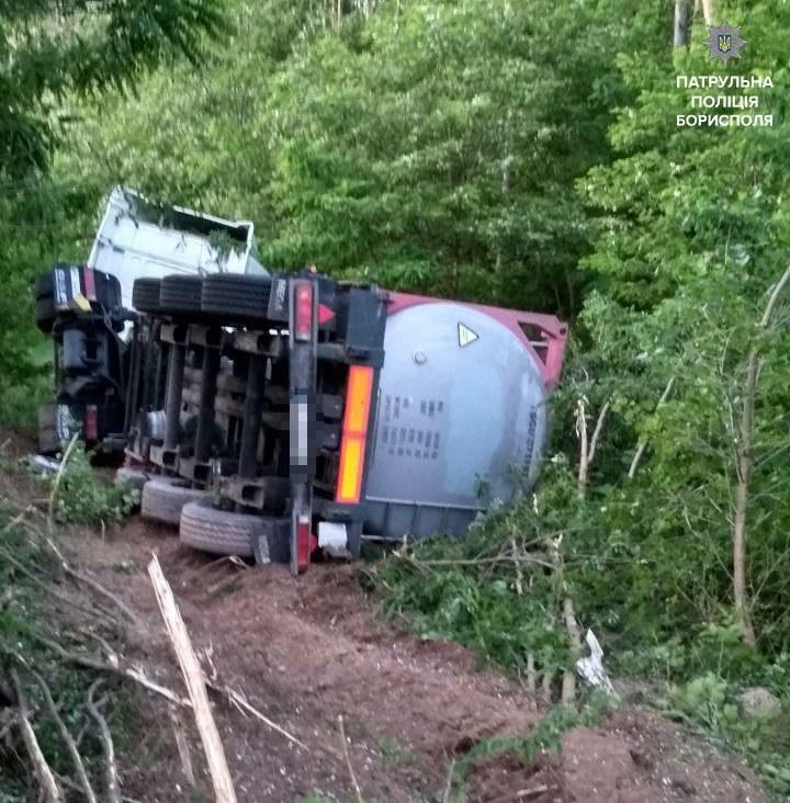 Патрульні покарали водія вантажівки, який заснув за кермом -  - 61550636 2410345449187243 5962884344656691200 n