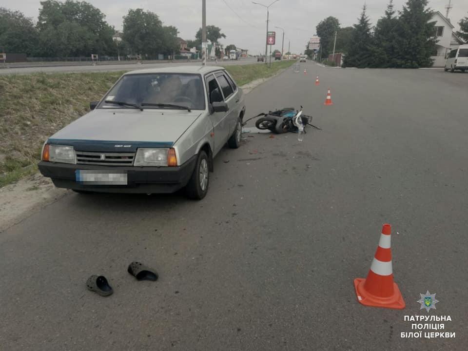 61705628_1333918680108522_6919510712666554368_n На Васильківщині 14-літній водій мопеду ледь не вкоротив собі віку