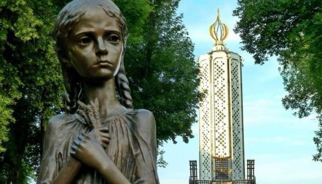 В Німеччині розглянуть петицію про визнання Голодомору геноцидом - Україна, Німеччина, електронна петиція, Голодомор, Геноцид українського народу - 630 360 1535751302 1570