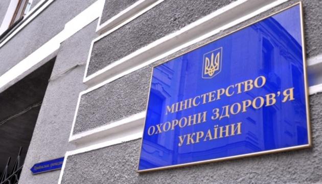 Головного лікаря України буде замінено -  - 630 360 1536844538 4772 1