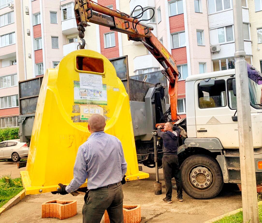 З сьогоднішнього дня в Українці продовжують вивозити сортоване сміття -  - 65E28BF4 8053 4D6F B7B2 705920ADAF27