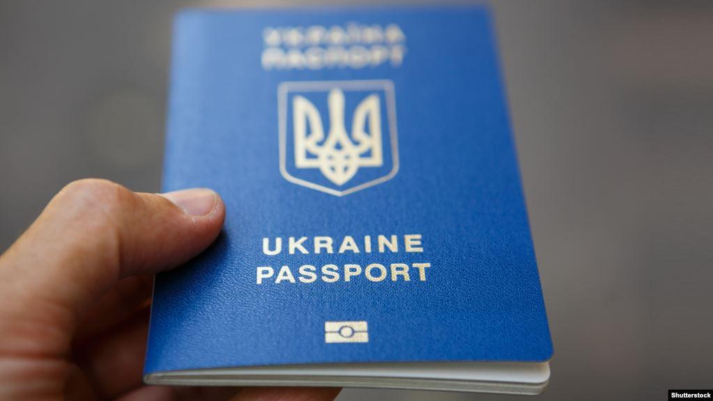 Діти загиблих чи поранених ветеранів можуть безкоштовно отримати біометричний паспорт - закордонний паспорт, ветерани АТО, благодійність, Безкоштовно - 6728E9B8 78F8 4658 8F20 704F2CB64203 w1023 r1 s