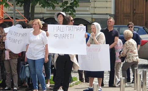 Хто кого: у Києві триває синод за участі Філарета і Епіфанія - церква - 6ca8072 1
