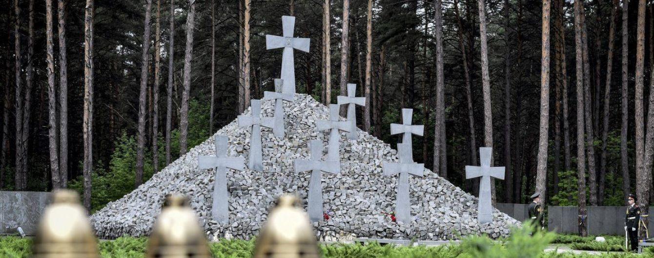В Україні вшановують жертв політичних репресій -  - 8603018e99c6a30b7923a9da29dcc261