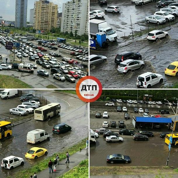 Київ затопило після сильної зливи - злива - 94d9d4ef06cf069ac97b9226fd06e38e