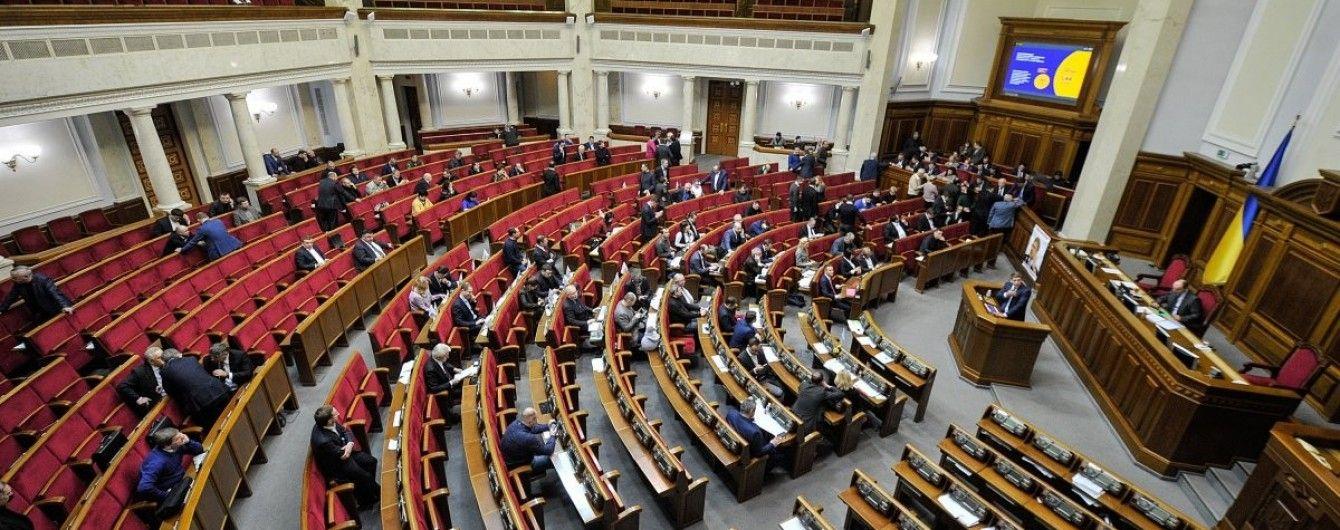 Кількість народних обранців у парламенті може зменшитися - Парламент, Верховна Рада - 9ba473205d31717551229d4e1704fc92