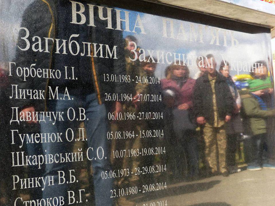 Поминальна панахида: в Ірпені молитимуться за душі загиблих учасників АТО - Приірпіння, панахида, київщина, ірпінь, Війна, АТО, агресія Росії - ATO panahyda