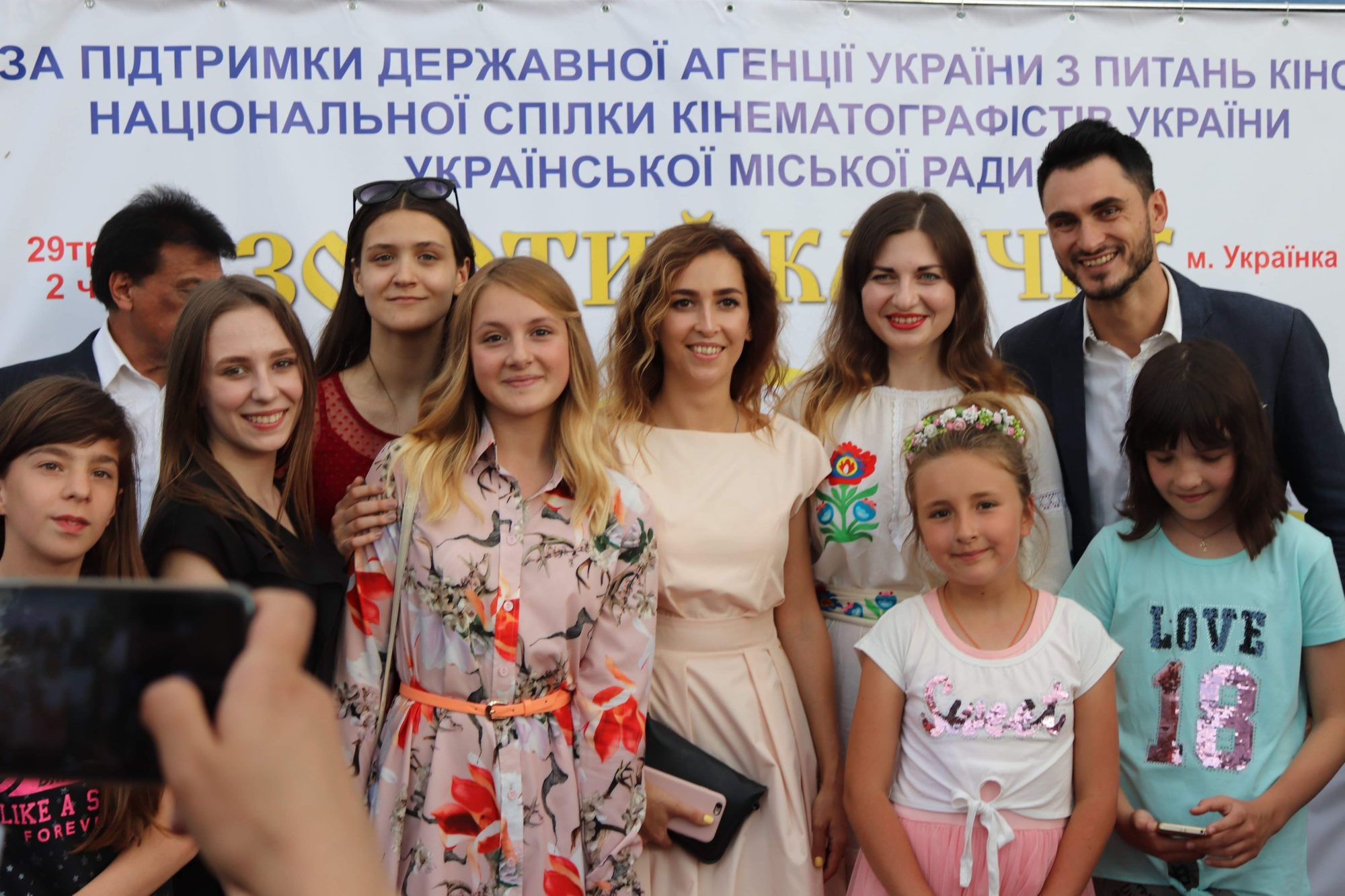 В Українці стартував міжнародний фестиваль «Золотий ключик» -  - CA6315F8 2516 4AE2 AA98 10155CBF4EA9 2000x1333