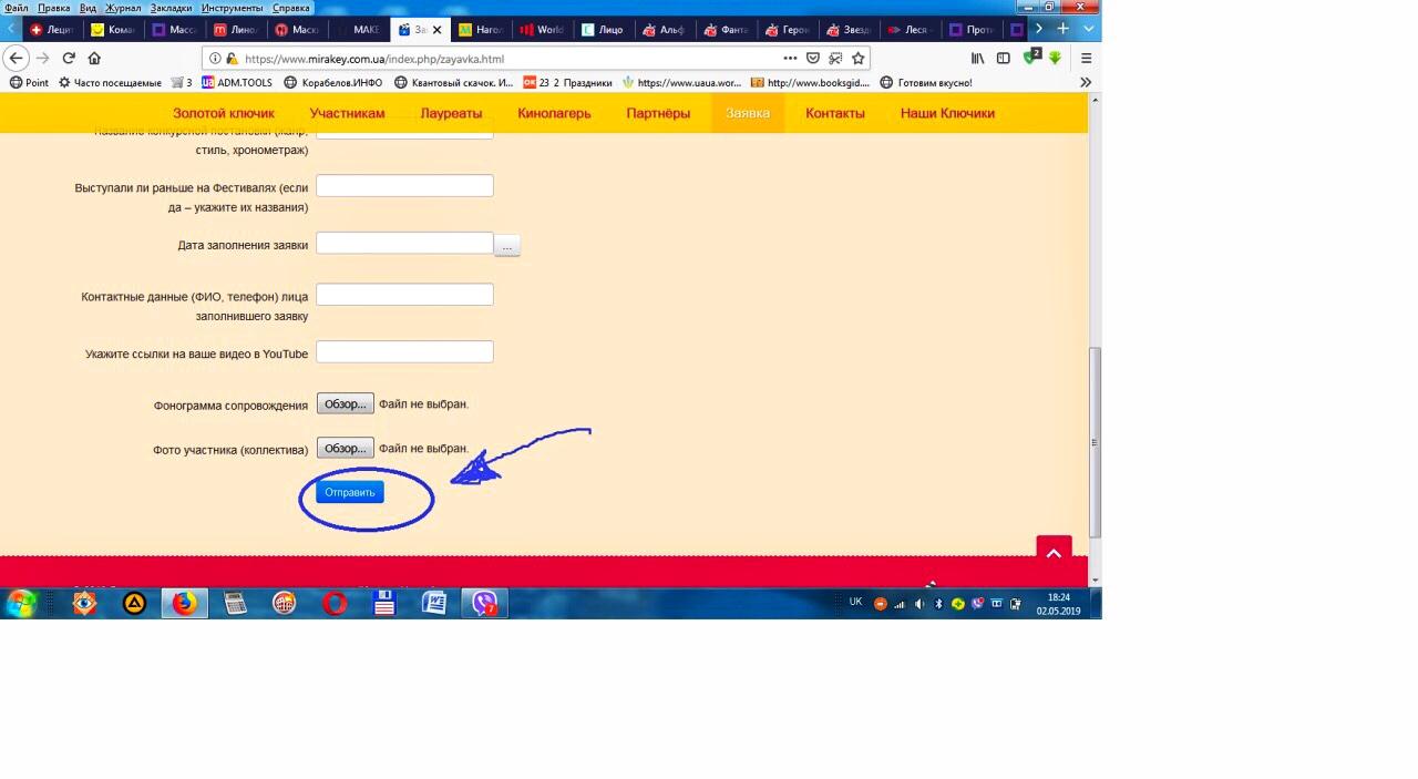 D53EB235-F238-40F2-A661-B4C7B770A695 Час реєструвати своїх дітей на «Золотий ключик»