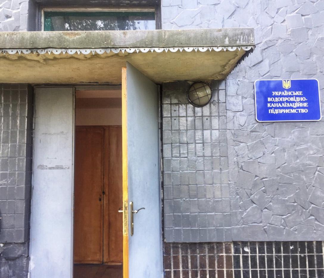 В Українці зупинили підняття тарифу на водопостачання -  - D5A82856 BAF3 4A68 A0AA D3F0F7FBD4F8