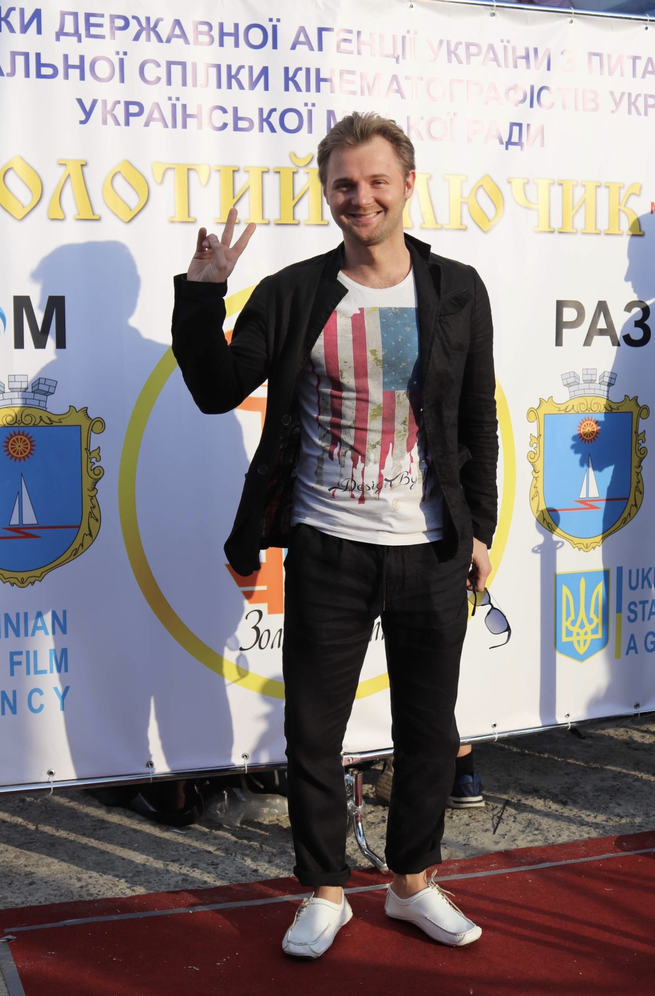В Українці стартував міжнародний фестиваль «Золотий ключик» -  - EAE76A42 667A 4FF1 8131 FEBD71B9D008 1315x2000