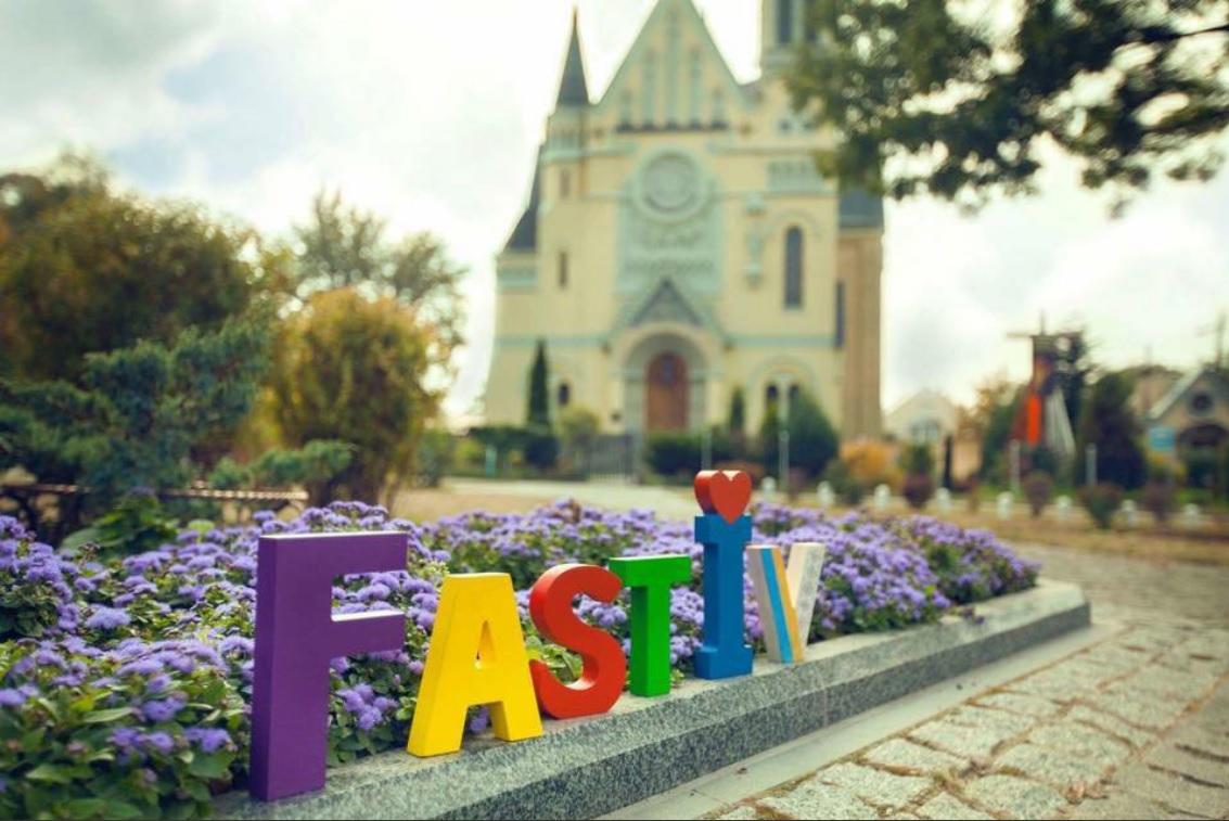 Fastiv День вишиванки, День Європи, День музеїв та ще чимало цікавого: план заходів у Фастові