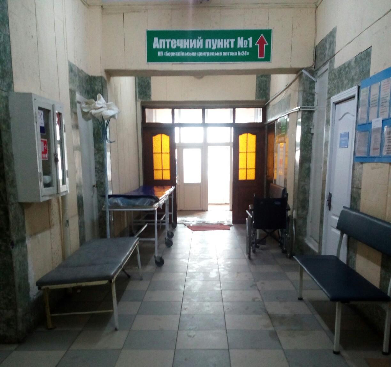 Бориспільська ЦРЛ: лікарі звільняються та їдуть за кордон -  - IMG 20190104 152819 483