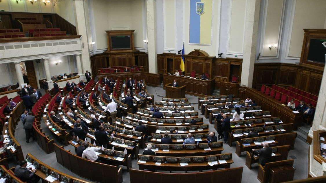 Народні депутати відхилили законопроекти Зеленського -  - IMG 20190522 132308 189 1